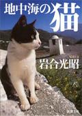 cover_chichukaineko_s.jpg