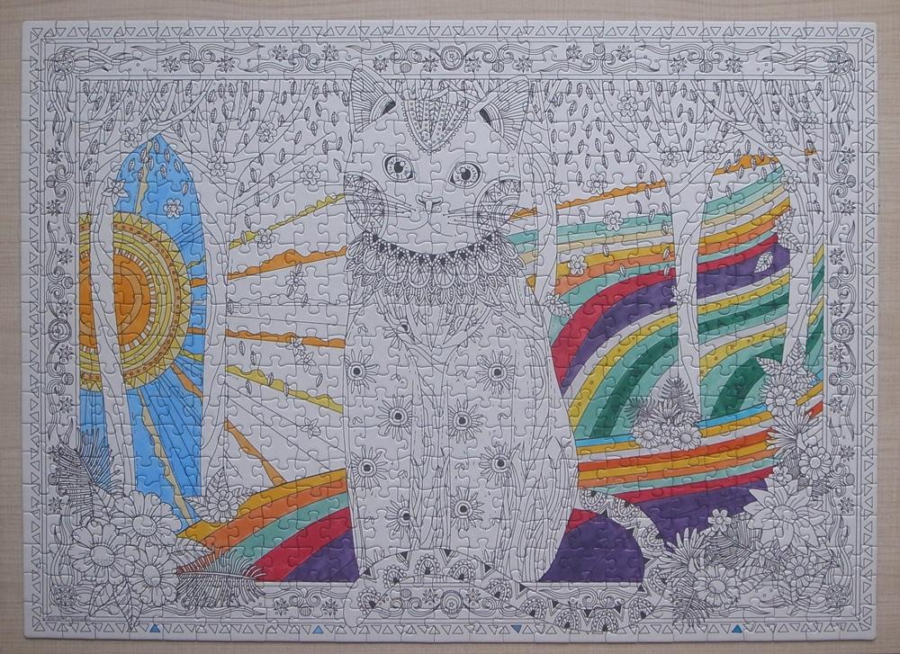 magical cat-2.JPG
