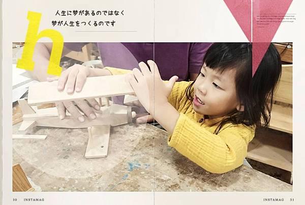 親子木工-小孩照.jpg