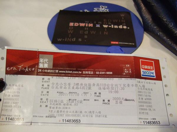 11/10第一天演唱會門票