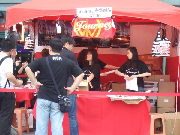 w-inds.演唱會周邊商品販賣處