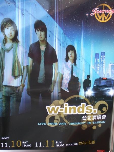w-inds.演唱會海報