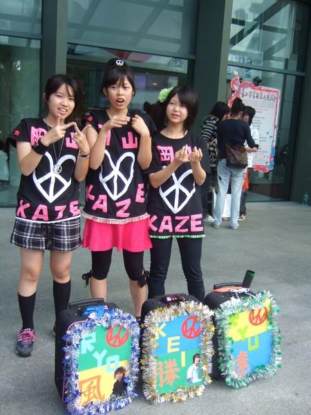 超用心的日本歌迷!!