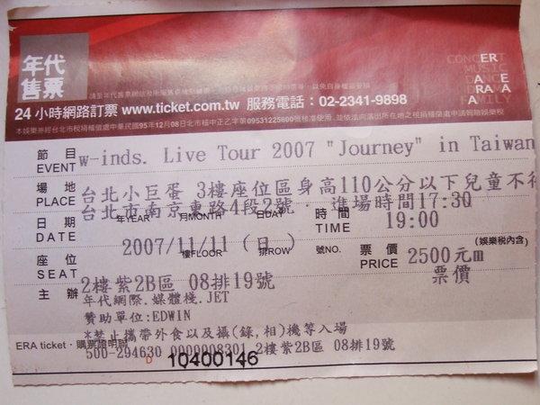 11/10的演唱會門票,在B1喔!!
