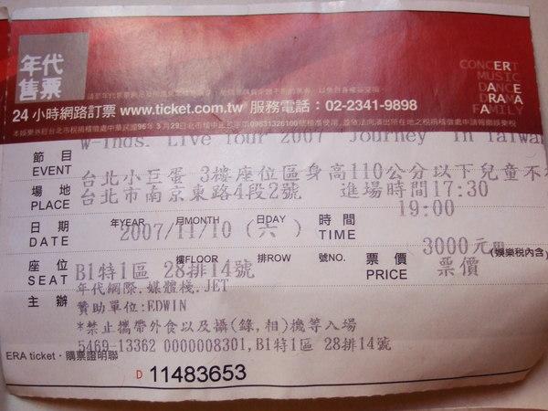 11/11號第二場的門票。