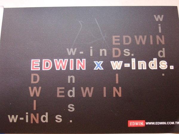 免費戰利品 - EDWIN正面片