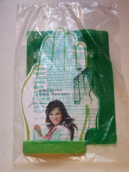 25元小麥公益守環!!