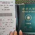 前往 TASMANIA