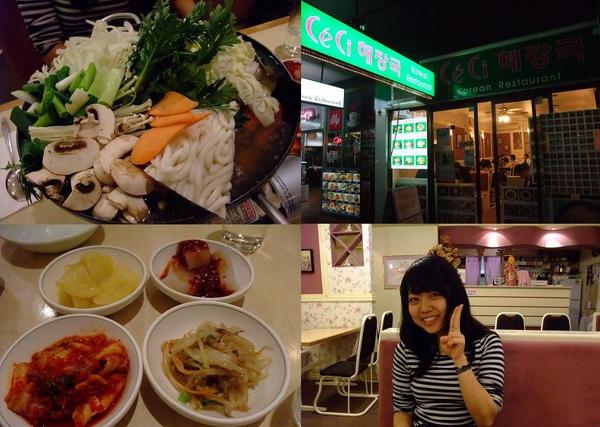 第一晚吃海鮮火鍋