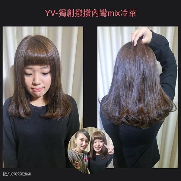 台北燙髮染髮ㄋ、內灣