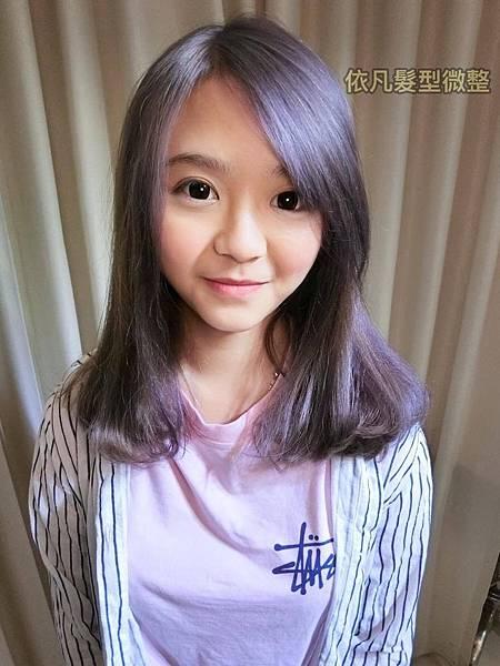 甜美女神特殊色染髮