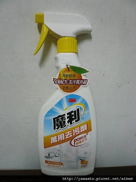 3M魔利去污劑 (柑橘清香)試用照片