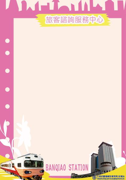 導覽--粉紅.jpg