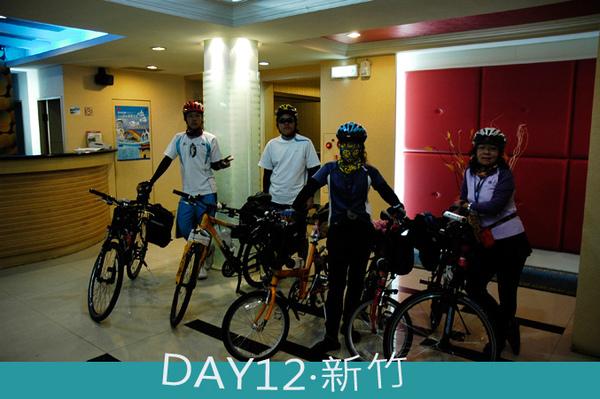 單車環島第十二天-新竹