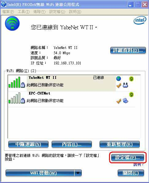 intel-001.jpg