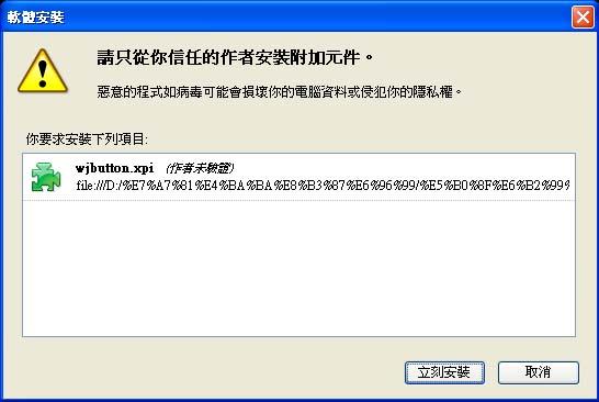 FF附加元件.jpg