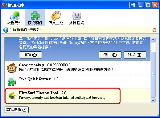 FF附加元件-03.jpg