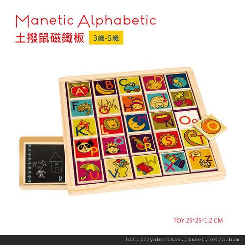 80-土撥鼠磁鐵板01