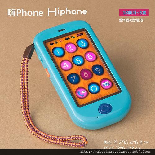 82-嗨Phone01