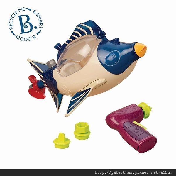 86-熱帶魚潛水艇04