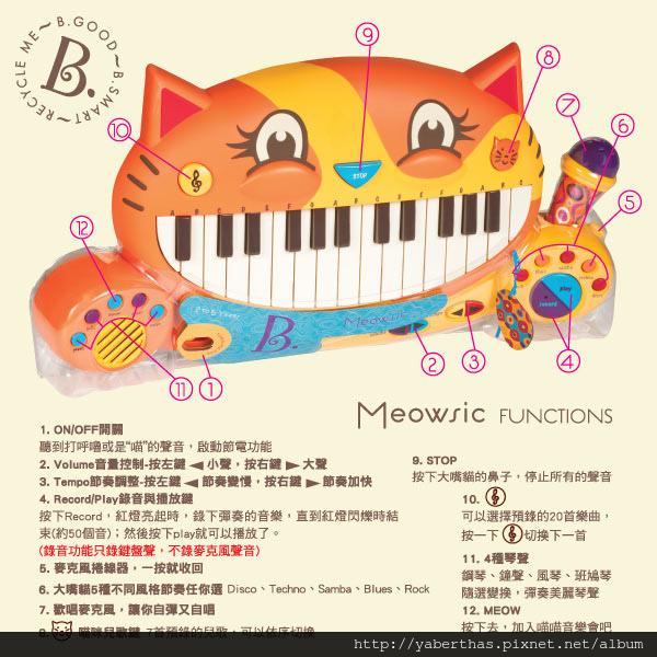 15-大嘴貓鋼琴06