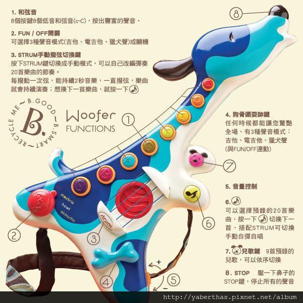 17-獵犬小吉他05