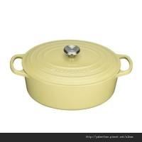 2-2黃色橢圓鍋