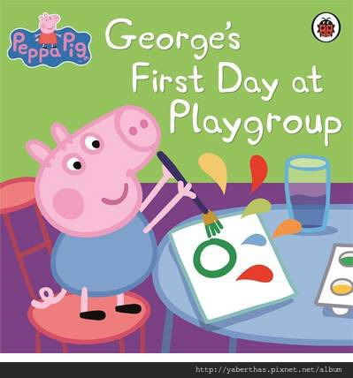 8 喬治的遊戲團體 18 x 20 x 0.2 24頁 350元