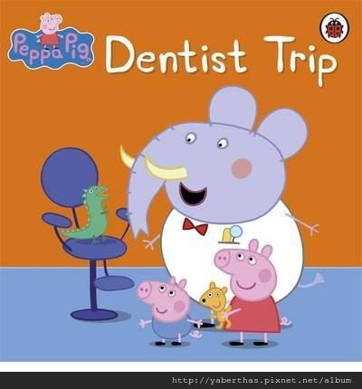 10 看牙醫  19x19x0.4cm, 24頁  390元