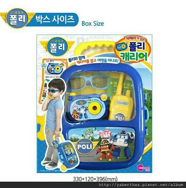 poli玩具行李箱1