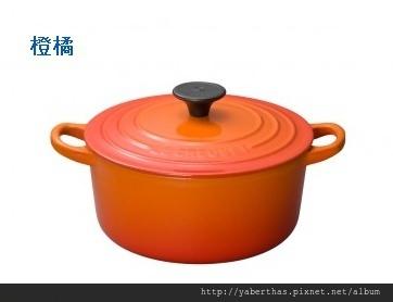 J005圓鍋18公分橙色1