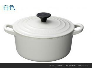 J005圓鍋18公分白色3