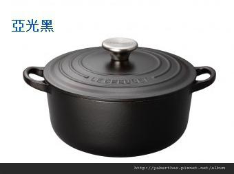 J005圓鍋18公分黑色4
