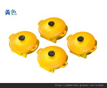 j007圓鍋夾黃2
