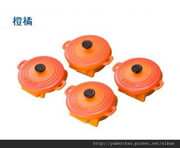 j007圓鍋夾橙4