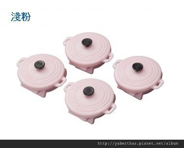 j007圓鍋夾粉3