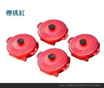 j007圓鍋夾紅5