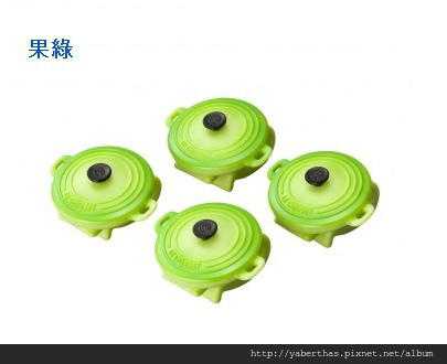 j007圓鍋夾綠1