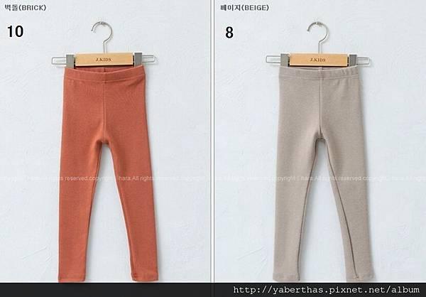 多色內搭褲+數字6
