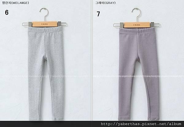 多色內搭褲+數字9