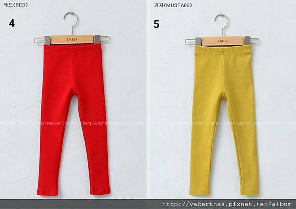 多色內搭褲+數字4