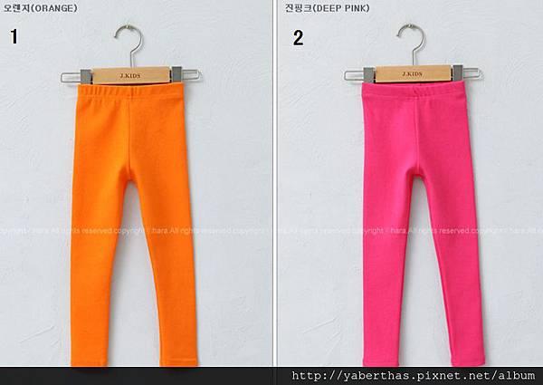 多色內搭褲+數字3