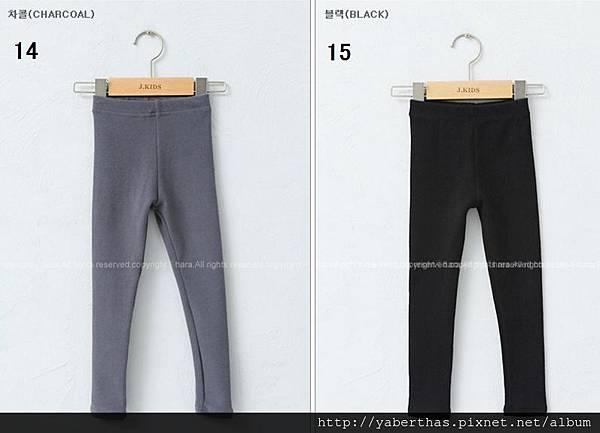 多色內搭褲+數字10