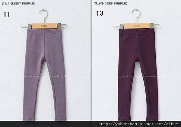 多色內搭褲+數字7