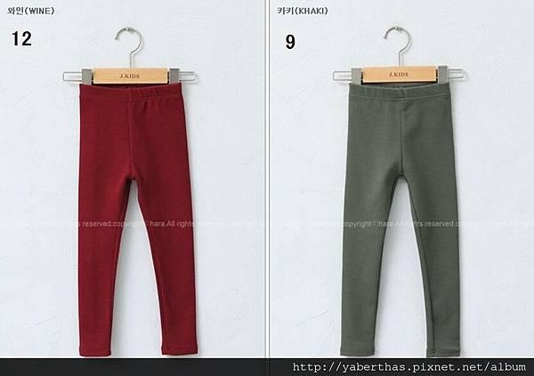 多色內搭褲+數字8