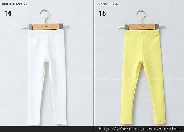 多色內搭褲+數字2
