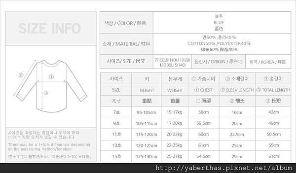 J-0665_size