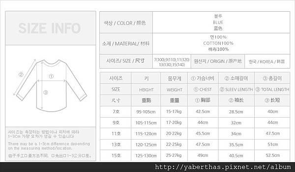 J-0666_size
