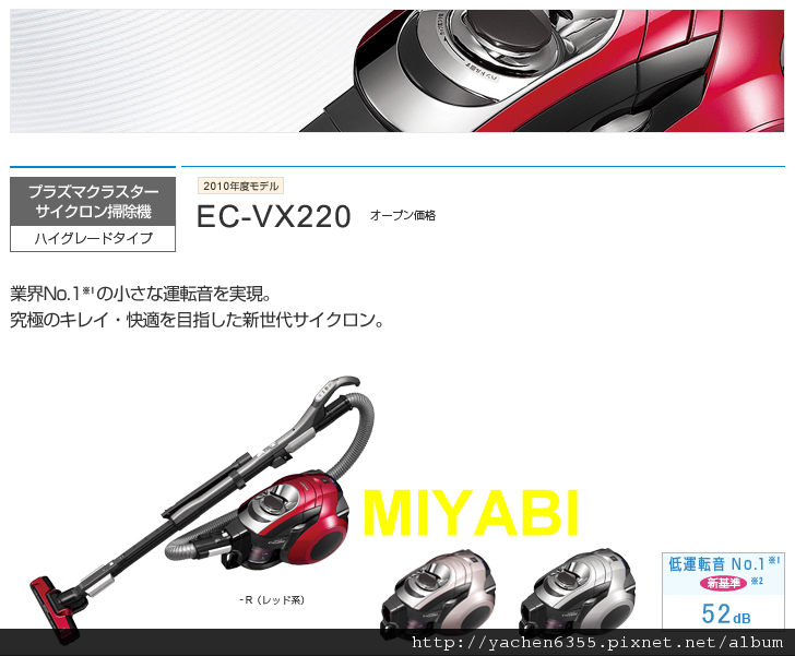EC-VX220. 5.png