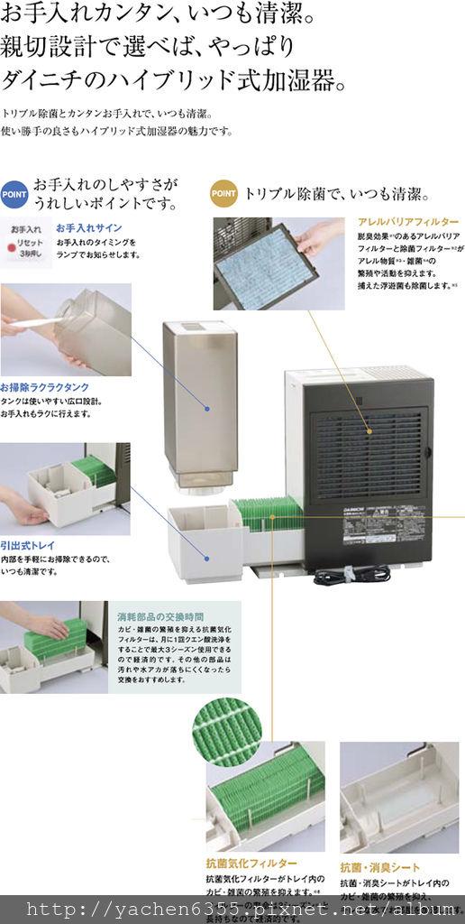 humidifier-04